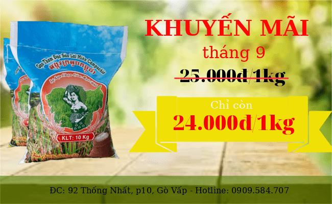 Gạo thơm lài miên đặc sản nổi tiếng của vùng đất Campuchia. Sản phẩm nổi tiếng với hương vị thơm ngon và giá trị dinh dưỡng trong gạo rất cao